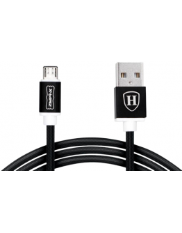 Hanz Charging Cable