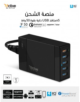 Power Charging Station