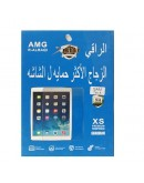 Screen Protection Sticker - Samsung Tab 8 Mini